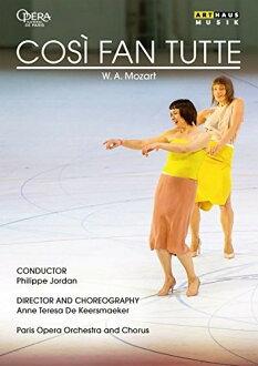 MOZART / COSI FAN TUTTE (2 PC) (수입반DVD)