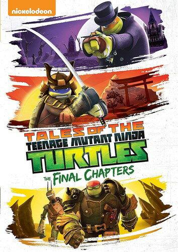 【メール便送料無料】TALES OF THE TEENAGE MUTANT NINJA TURTLES: FINAL (アニメ輸入盤DVD)【D2017/12/12発売】