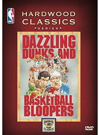 【輸入盤DVD】【1】NBA HWC: DAZZLING DUNKS & BASKETBALL BLOOPERS