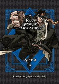 【輸入盤DVD】【1】JOJO'S BIZARRE ADVENTURE SET 2: STARDUST CRUSADERS (アニメ)【D2018/7/3発売】