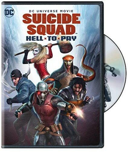 【メール便送料無料】DCU: SUICIDE SQUAD - HELL TO PAY (アニメ輸入盤DVD)【D2018/4/10発売】