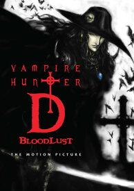 【輸入盤DVD】VAMPIRE HUNTER D BLOODLUST (アニメ)