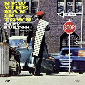 【輸入盤LPレコード】Gary Burton / New Vibe Man In Town (スペイン盤)(ゲーリー・バートン)