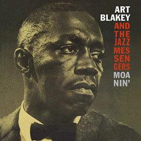 【輸入盤LPレコード】Art Blakey & Jazz Messengers / Moanin (180 Gram Vinyl)(アート・ブレイキー)