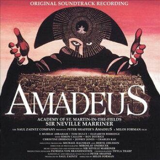 Neville Neville / Amadeus (Box) (Deluxe Edition)