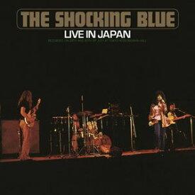 【輸入盤LPレコード】Shocking Blue / Live In Japan (Limited Edition) (180gram Vinyl) (Orange) (リマスター盤)【LP2016/10/21発売】(ショッキング・ブルー)