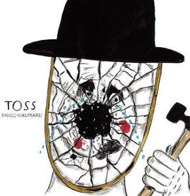 【輸入盤LPレコード】Shugo Tokumaru / Toss (Blue) (Colored Vinyl) (180gram Vinyl) (Digital Download Card)【LP2017/4/28発売】