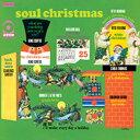 【輸入盤LPレコード】VA / Soul Christmas (Colored Vinyl) (Limited Edition) (180gram Vinyl)【LP2017/11/3発売】