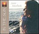 【メール便送料無料】Jane Monheit / In The Sun (輸入盤CD)(ジェーン・モンハイト)