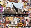 M_patmethss