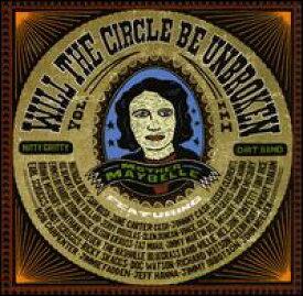 【輸入盤CD】【ネコポス送料無料】Nitty Gritty Dirt Band / Will The Circle Be Unbroken 3(ニッティ・グリッティ・ダート・バンド)