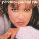 Pq pebbles