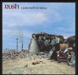 【輸入盤CD】Rush / A Farewell To Kings (ラッシュ)