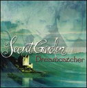 S sgardendream