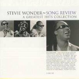 【輸入盤CD】【ネコポス送料無料】Stevie Wonder / Song Review:Greatest Hits Collection (スティーヴィー・ワンダー)
