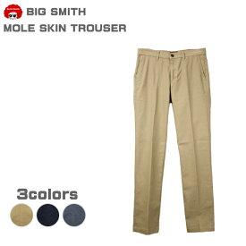 モールスキン トラウザー パンツ スラックス BIG SMITH ビッグスミス AM-067D 3color