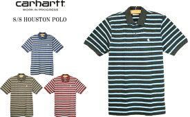 CARHARTT カーハート S/S HOUSTON POLO 半袖 ヒューストン ポロシャツ I026245 4color 送料無料
