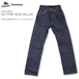 DENIME XX TYPE デニムパンツ Gパン ジーンズ ドゥニーム 30周年記念 ORIGINAL LINE オリジナルライン ワンウォッシュ W36〜W40 DP15-002