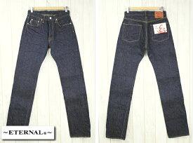 ETERNAL エターナル セルビッチ5ポケット ストレートジーンズ 811 ワンウォッシュ