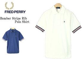 FRED PERRY フレッドペリー Bomber Stripe Rib Polo Shirt ボンバーストライプ リブ ポロシャツF1748 2color 送料無料