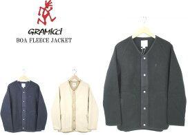 GRAMICCI グラミチ BOA FLEECE JACKET ボアフリースジャケット メンズ GUJK-19F039 3colors 送料無料 セール品お 買い得