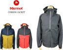 Marmot マーモット 【GORE-TEX】COMODO JACKET コモドジャケット(20SS) TOMPJK02 3color 送料無料