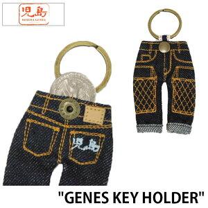 KOJIMA GENES コジマジーンズ 児島ジーンズ JEANS KEY HOLDER WORK キーホルダー ストラップ コインケース デニム インディゴ 岡山 日本製 RNB-994(インディゴ204)