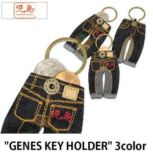 KOJIMA GENES コジマジーンズ 児島ジーンズ JEANS KEY HOLDER WORK キーホルダー ストラップ コインケース デニム インディゴ 岡山 日本製 RNB-994M(ベージュ13WOODLAND150ヒッコリー203)