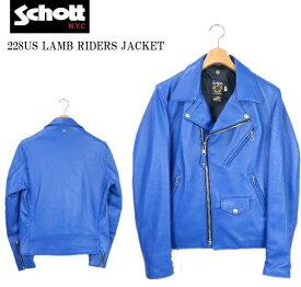 Schott ショット 228US LAMB RIDERS JACKET ラム ダブルライダース 7525 BLUE 送料無料