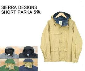 SIERRA DESIGNS シェラデザイン 60 40 SHORT PARKA ショートパーカー 8001 5colors(8001L)