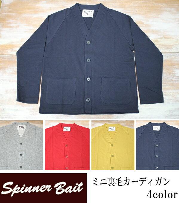 Spinner Bait スピナーベイト ミニ裏毛カーディガン 208MU 4color