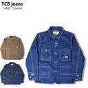 TCB jeans TABBY`S jacket ジャケット タビーズ カバーオール COVERALL 送料無料 TCB-23-005