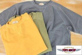 TOYS McCOY PRODUCT トイズマッコイプロダクト SHORT SLEEVE SWEAT ショートスリーブ スウェット 半袖スウェットシャツ TMC1934 3colors スエット