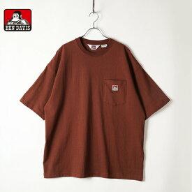 BENDAVIS ベンデイビス メンズ レディース ユニセックス 半袖 Tシャツ ビッグシルエット ポケット ポケT ゴリラ ロゴ 1580001