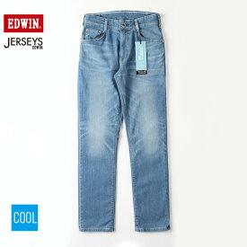 EDWIN エドウィン JERSEYS COOL ジャージーズ メンズ パンツ ジーンズ レギュラーストレートパンツ MOTION DENIM 涼しい 涼しい素材 夏に快適 クール素材 JMH03C-1