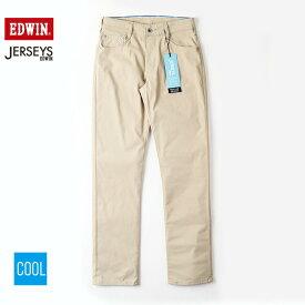 EDWIN エドウィン JERSEYS COOL ジャージーズ メンズ パンツ レギュラーストレートパンツ メッシュ素材 涼しい 涼しい素材 夏に快適 クール素材 JMH03C