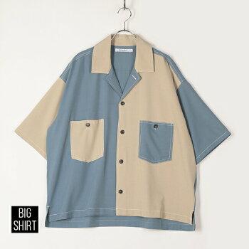 シャツメンズ半袖ビッグシルエットオーバーサイズステッチオープンカラーシャツ開襟シャツ半袖シャツポケット薄手軽ポリエステル全4色221369-AY