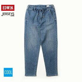 EDWIN エドウィン レディース JERSEYS ジャージーズ COOL ラクで涼しい イージーパンツ ストレッチ テーパード デニム ジーンズ JW004-1