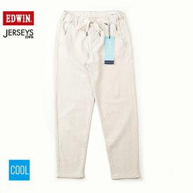 EDWIN エドウィン レディース JERSEYS ジャージーズ COOL ラクで涼しい イージーパンツ ストレッチ テーパード カラーパンツ JW004-1