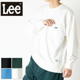 Lee リー 長袖 スウェット トレーナー メンズ レディース ユニセックス ビックシルエット ミニロゴ刺繍 ワンポイント ポケット付き プルオーバー GLT102-1