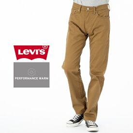 メンズ 暖かい パンツ Levis 505 WARM REGULAR ストレッチ カラー 00505-1874