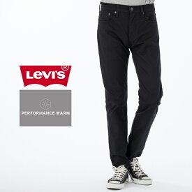 メンズ 暖かい パンツ Levis 502 WARM TAPER ストレッチ カラー 29507-0541