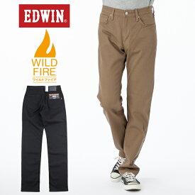 メンズ 暖かい ジーンズ EDWIN エドウィン WILD FIRE 403 ストレート カラー E403W-4