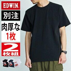 EDWIN エドウィン パックT 半袖 メンズ Tシャツ 2枚組 2枚セット クルーネック 丸首 ヘビーウェイト 無地Tシャツ 別注 厚手 肉厚な1枚 GET146