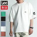 40%OFF Lee リー Tシャツ 半袖 メンズ レディース ユニセックス スウェット素材 ポケット付き GLT082-1 ジーンズショップアメリカ屋 …
