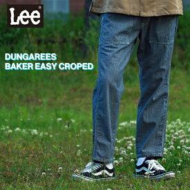 20%OFF Lee リー パンツ イージー クロップド メンズ DUNGAREES ダンガリーズ BAKER EASY CROPEED イージーベーカークロップド 快適 ゴムウエスト ヒッコリー ストライプ LM5932-1004