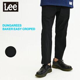 20%OFF Lee リー パンツ イージー クロップド メンズ DUNGAREES ダンガリーズ BAKER EASY CROPEED イージーベーカークロップド 快適 ゴムウエスト ブラック LM5932-375