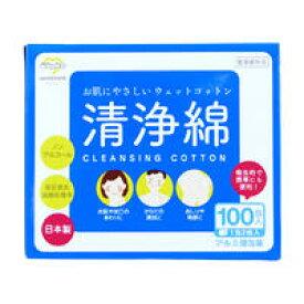 アメジストファミレ清浄綿100包入【日本製】