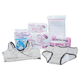 ママのための出産準備セット(ベージュ)L | お産セット 大衛 アメジスト 入院 お産用パット 腹帯