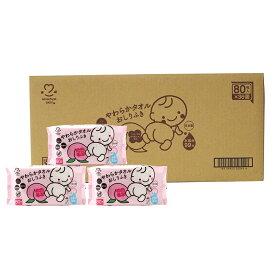 おしりふき やわらかタオルベビーローション入80枚入×36個(1ケース) | 日本製 ※送料無料 大衛 アメジスト